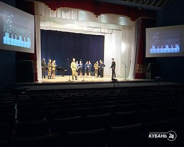 «Арт&Факты»: международный фестиваль искусств Юрия Башмета стартует в Сочи 13 февраля, Ейский народный театр оперетты