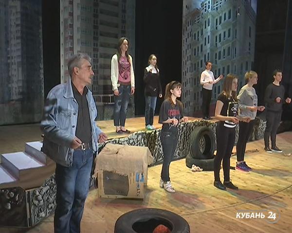 «Арт&Факты»: спектакль «Собаки» в новороссийском ТЮЗе, фестиваль «Молод.Всегда»