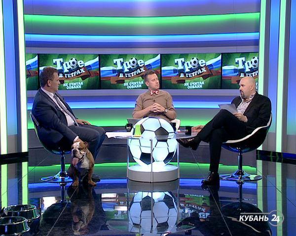 «Трое в гетрах, не считая собаки»: итоги 6-го тура ЧР по футболу, первая победа армавирского ФК «Торпедо»
