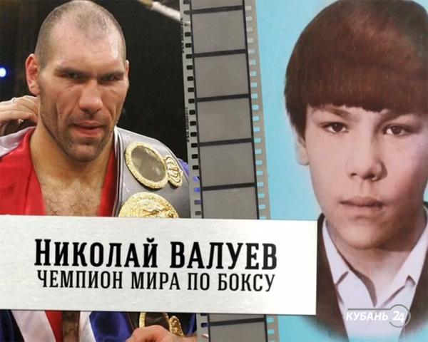 Слайд-шоу школьных фотографий российских спортсменов