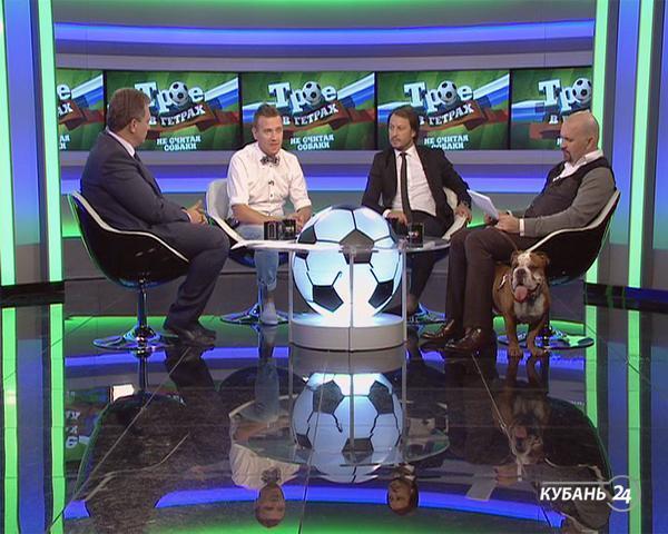 «Трое в гетрах, не считая собаки»: ФК «Краснодар» в групповом этапе Лиги Европы, гость программы — Максим Бузникин
