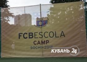 Открытие лагеря ФК «Барселона» в Сочи