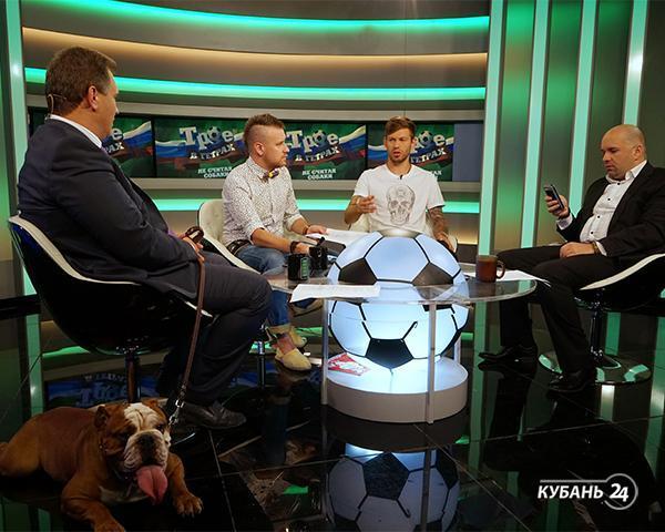 «Трое в гетрах, не считая собаки»: шансы ФК «Краснодар» в матче с дортмундской «Боруссией», гость программы — Федор Смолов