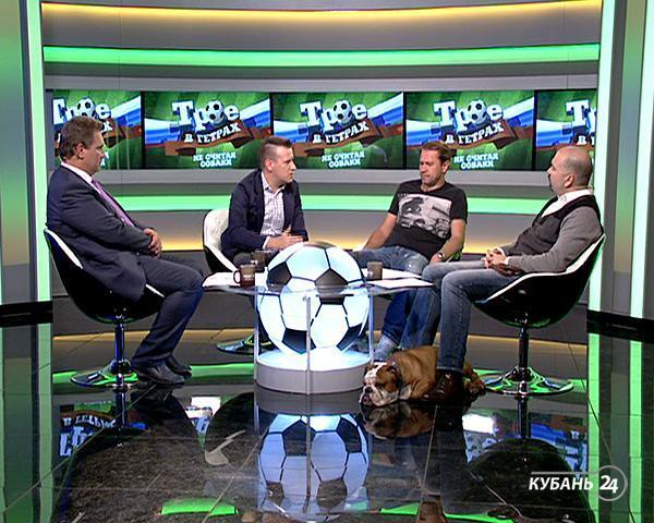 «Трое в гетрах, не считая собаки»: итоги 10-го тура ЧР по футболу, гость — Алексей Герасименко