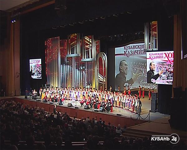 «Арт&Факты»: кинодокументалист Валерий Тимощенко представил в «Кубанькино» свой фильм, Кубанский казачий хор открывает 204-й сезон
