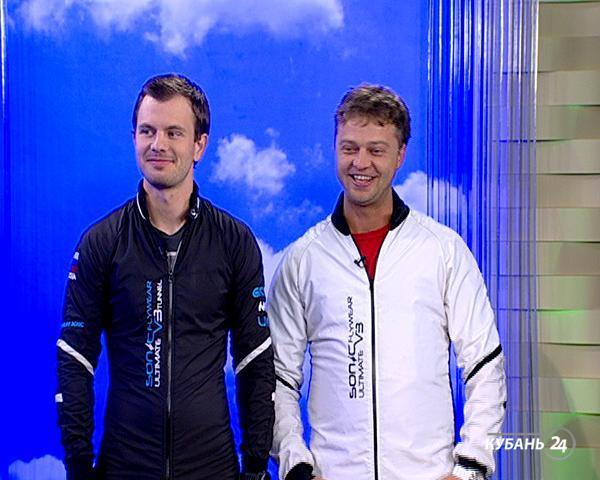 Спортсмены Антон Доброрезов и Алексей Сенюк: о ритуалах перед прыжком с парашютом