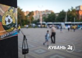 Матч «Кубани» и «Локомотива» в финале Кубка России по футболу