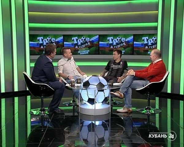 «Трое в гетрах, не считая собаки»: итоги футбольной недели, гость — Павел Мамаев