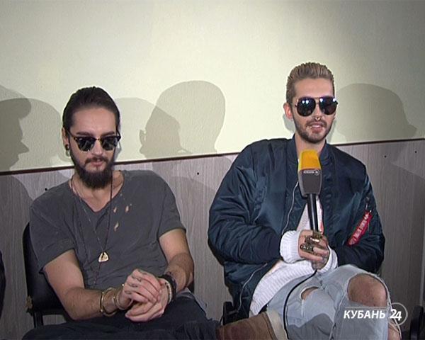 «Арт&Факты»: в Краснодаре выступила группа Tokio Hotel, в столицу Кубани приезжает Вячеслав Бутусов и группа «Ю-Питер»