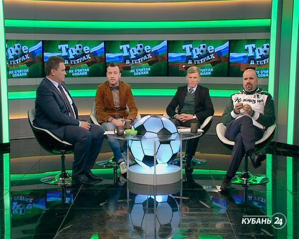 «Трое в гетрах, не считая собаки»: итоги года для ФК «Кубань», послевкусие от дерби