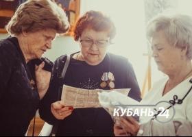 Фотовыставка «Открытый космос» в Краснодаре