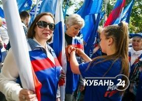 Первомайская демонстрация в Краснодаре
