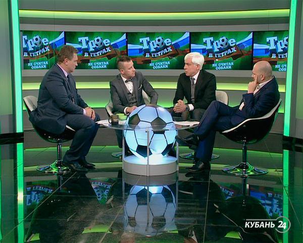 «Трое в гетрах, не считая собаки»: итоги года для ФК «Краснодар», гость — Владимир Хашиг