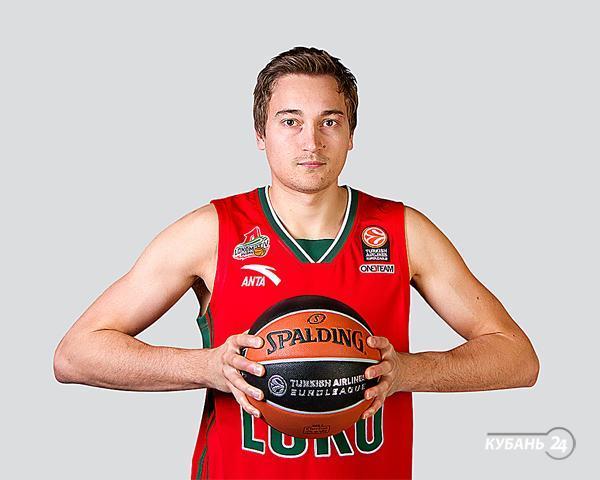 Баскетболист «Локомотива-Кубани» Брокхофф устроил сюрприз для своей поклонницы