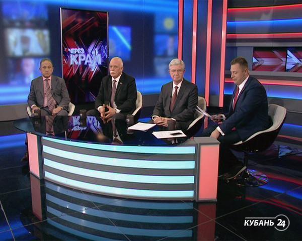 «Через край»: настоящее и будущее Краснодара