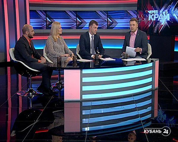 «Через край»: новая команда мэра Краснодара