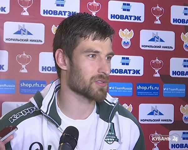 Новый голкипер ФК «Краснодар» Крицюк прокомментировал итоги матча с «Тереком»