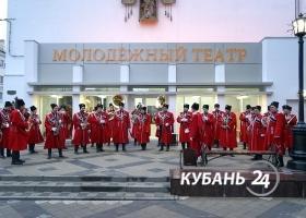 Открытие обновленного Молодежного театра в Краснодаре
