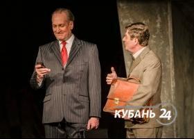 Спектакль «Метод Гронхольма» в краснодарском Театре драмы
