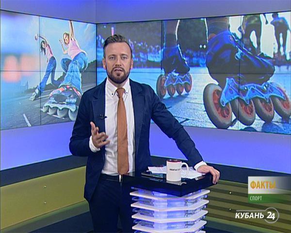 «Спорт. Итоги»: Россия вылетела с ЧЕ по футболу, ФК «Краснодар» приступил к тренировочным сборам, в Краснодаре отметили Олимпийский день