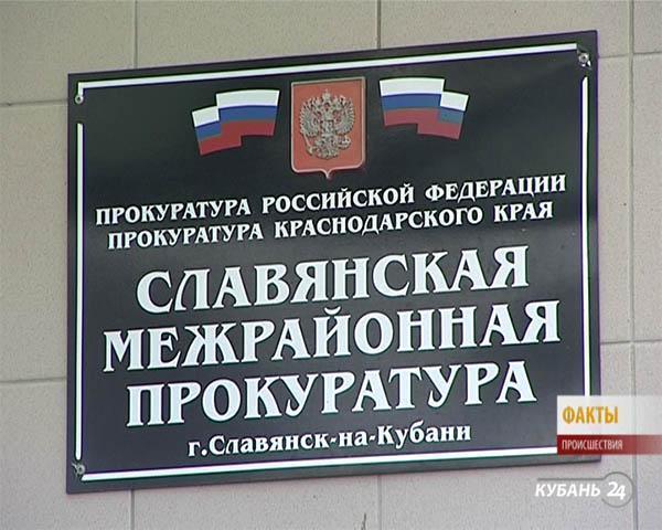«Факты. Происшествия»: на Кубани осудили нападавших на почтальонов грабителей, контрафактный алкоголь задержали в Армавире
