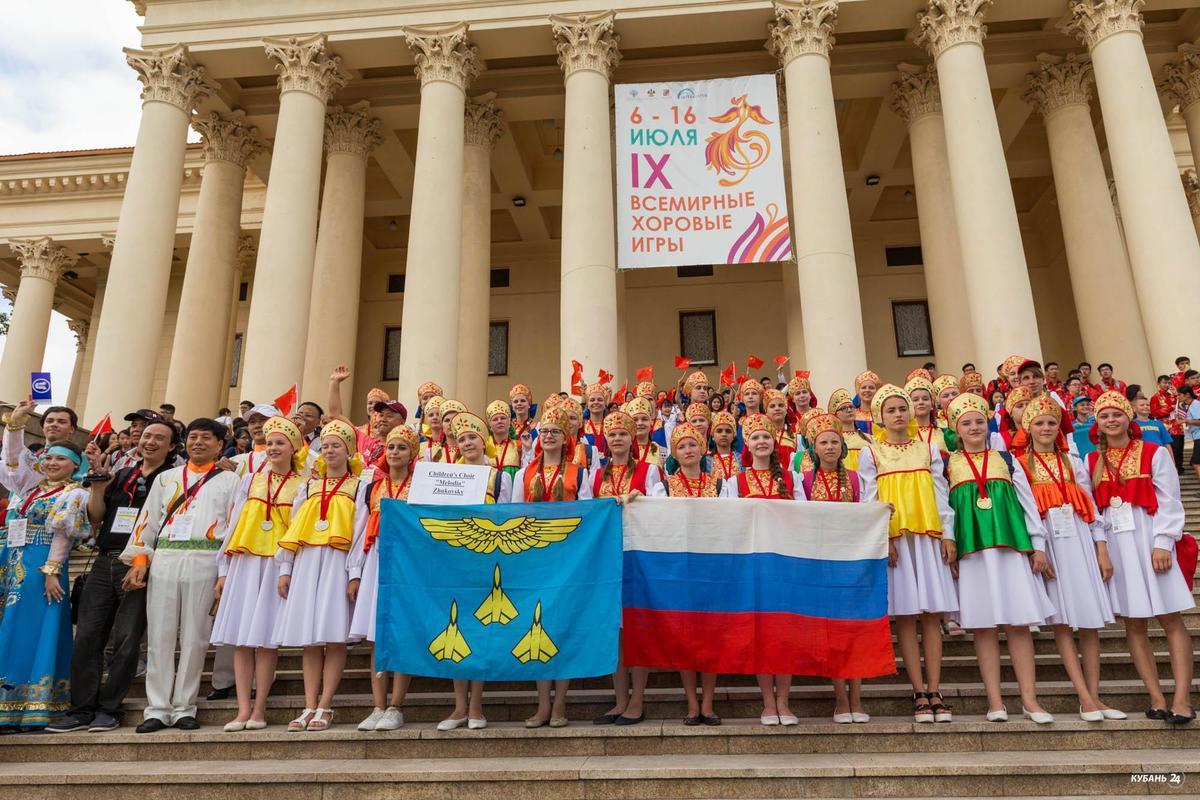 Парад наций на Всемирных хоровых играх в Сочи