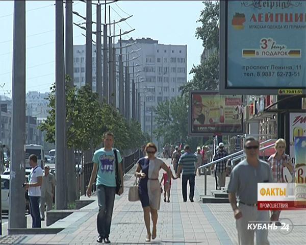 «Факты. Происшествия»: в Отрадненском районе задержали подозреваемого в разбойном нападении, серийного грабителя нашли в Новороссийске