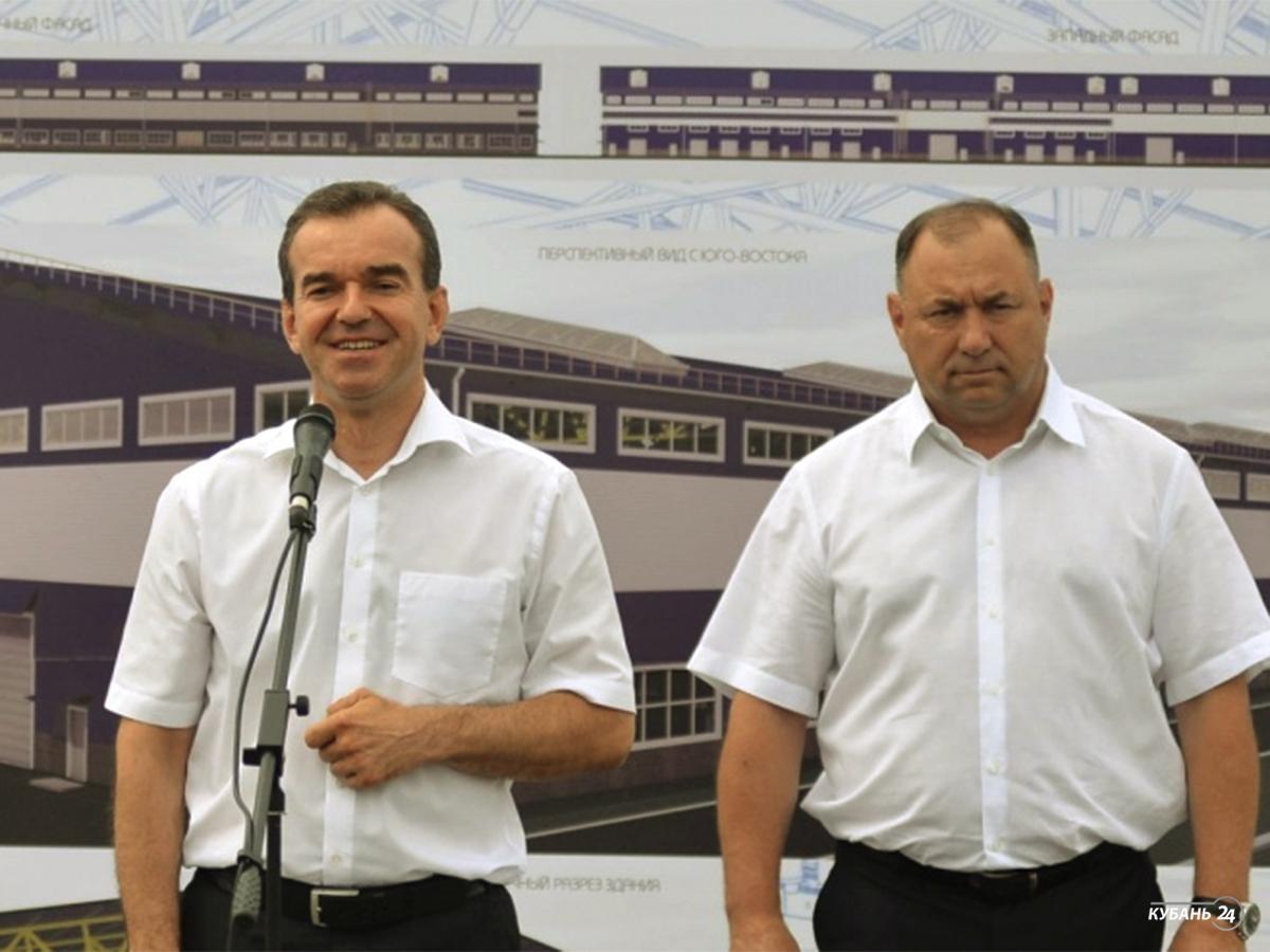 «Факты 24»: Кондратьев заложил камень новой очереди Абинского металлургического завода, причиной пожара на складе в Краснодаре назвали короткое замыкание