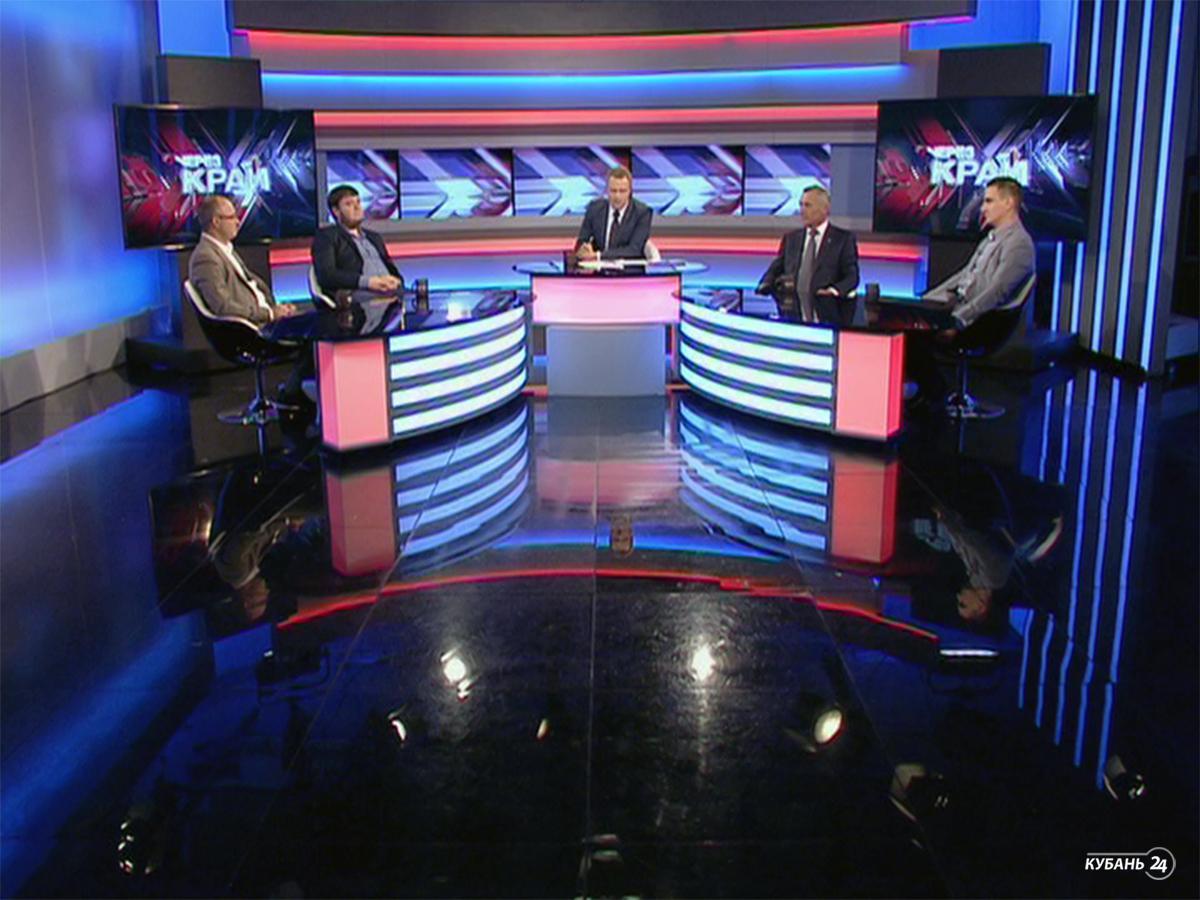 «Через край»: итоги выборов