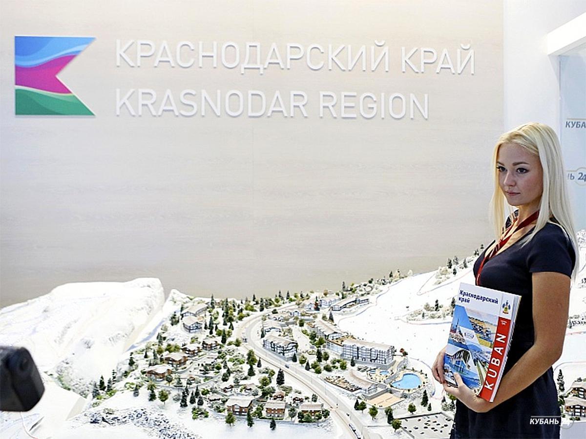 «Факты 24»: в Сочи стартовал Международный экономический форум, Кондратьев рассказал «Кубань 24» об ожиданиях от инвестфорума в Сочи