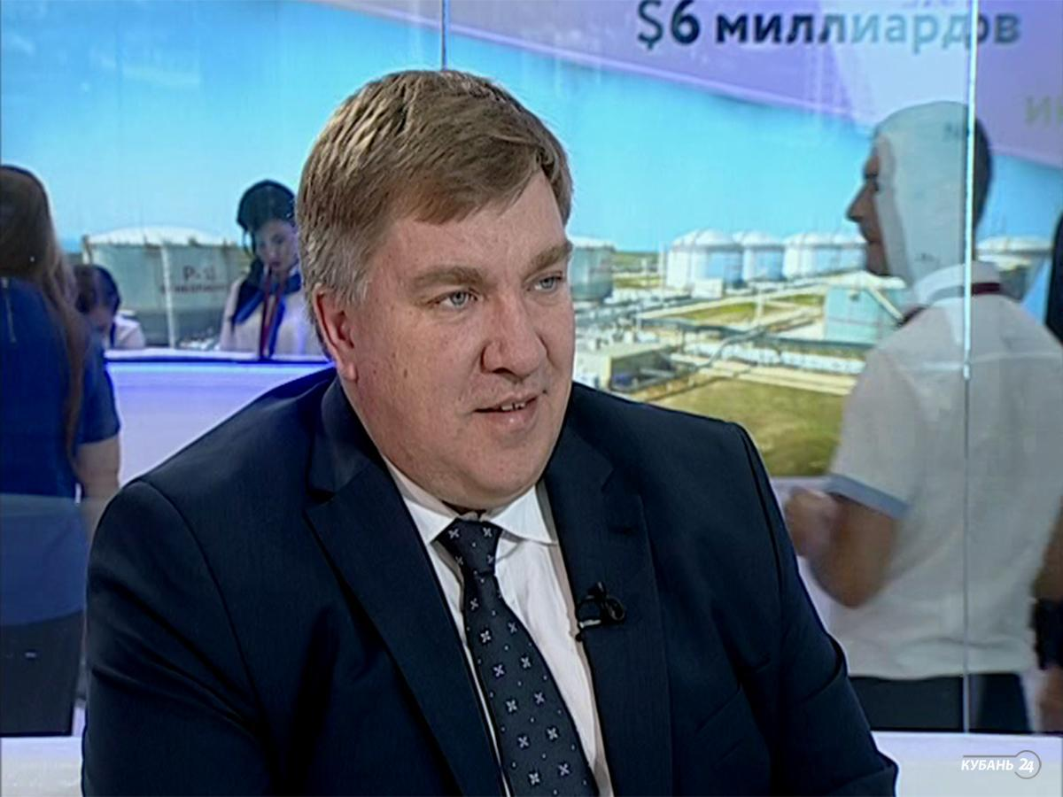 Инвестиционный форум «Сочи-2016». Алексей Нефедов