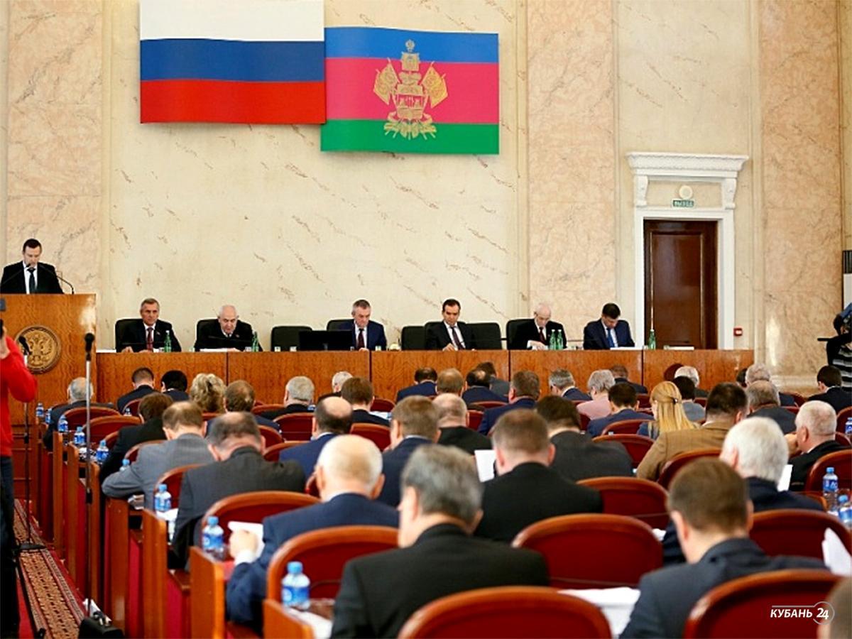 «Факты 24»: в Краснодаре прошла 55-я сессия Законодательного собрания края, в Сочи медведь растерзал пенсионерку