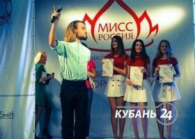 В Краснодаре выбрали участницу конкурса «Мисс Россия»