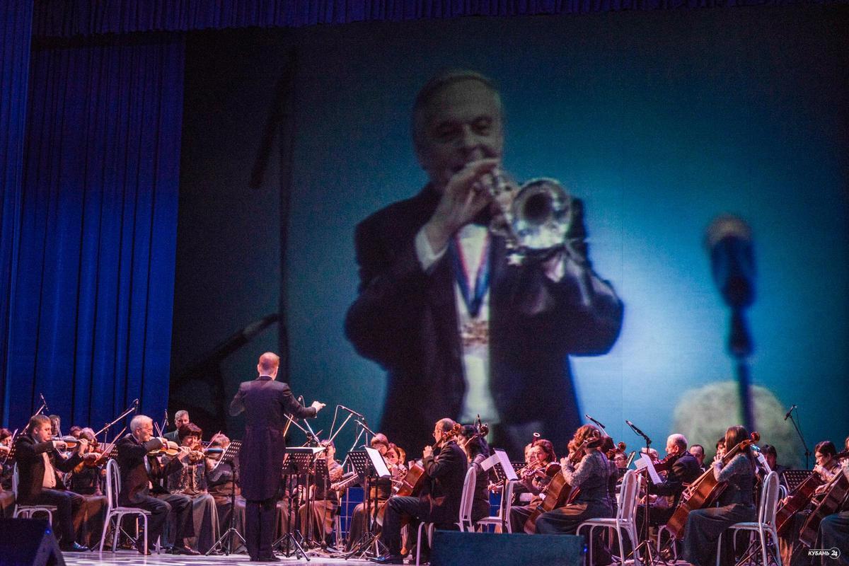Концерт «Под звездой Леонарда» в Музыкальном театре Краснодара