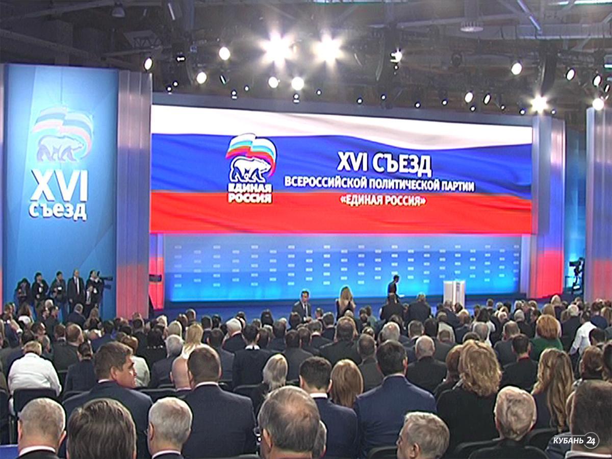 «Факты 24»: кубанская делегация побывала на съезде «Единой России» в Москве, в Белореченском районе к поискам мальчика привлекли 289 человек