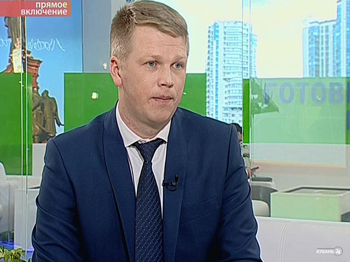 Российский инвестиционный форум в Сочи.  Виктор Учаев