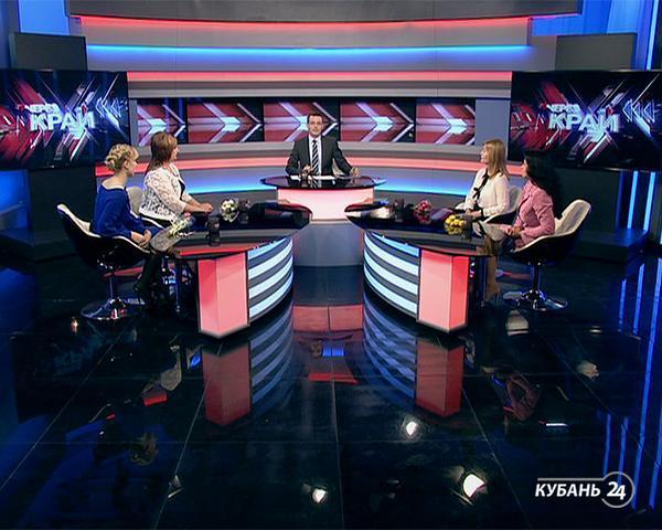 «Через край»: женское Имя Кубани