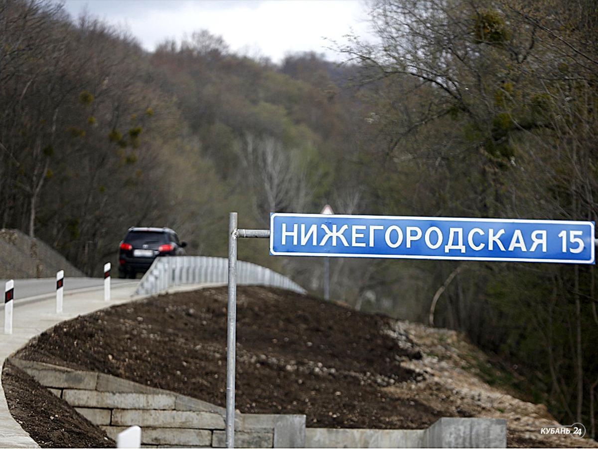 «Факты 24»: Вениамин Кондратьев протестировал новую дорогу в поселок Мезмай