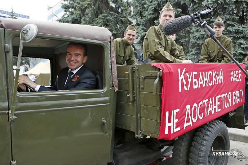 «Факты 24»: в Краснодаре прошла генеральная репетиция парада в честь 72-й годовщины Великой Победы, в Динском районе неизвестные взорвали банкомат в здании администрации