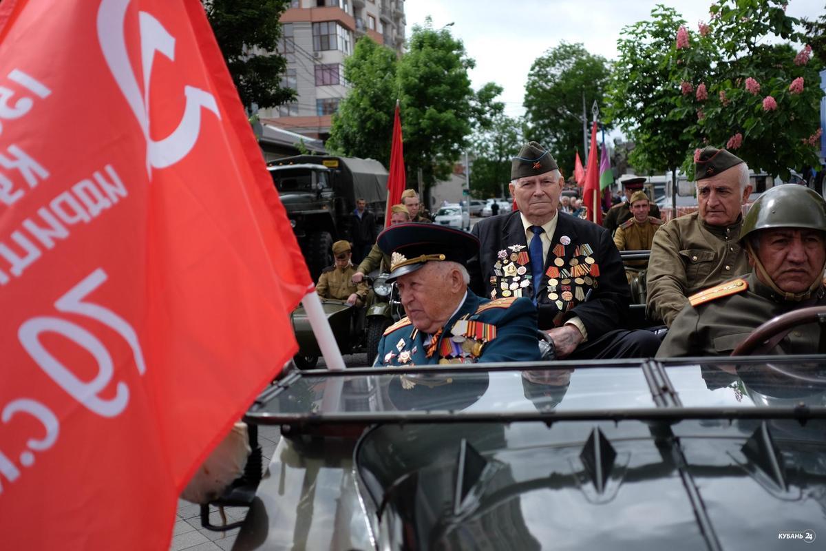Парад в Краснодаре в честь 72-й годовщины Великой Победы