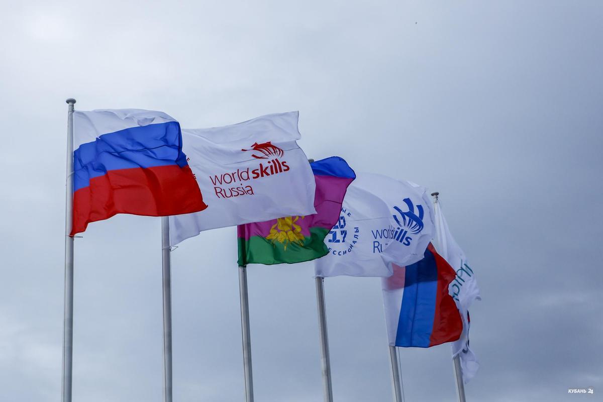 Открытие финала чемпионата WorldSkills Russia в Краснодаре