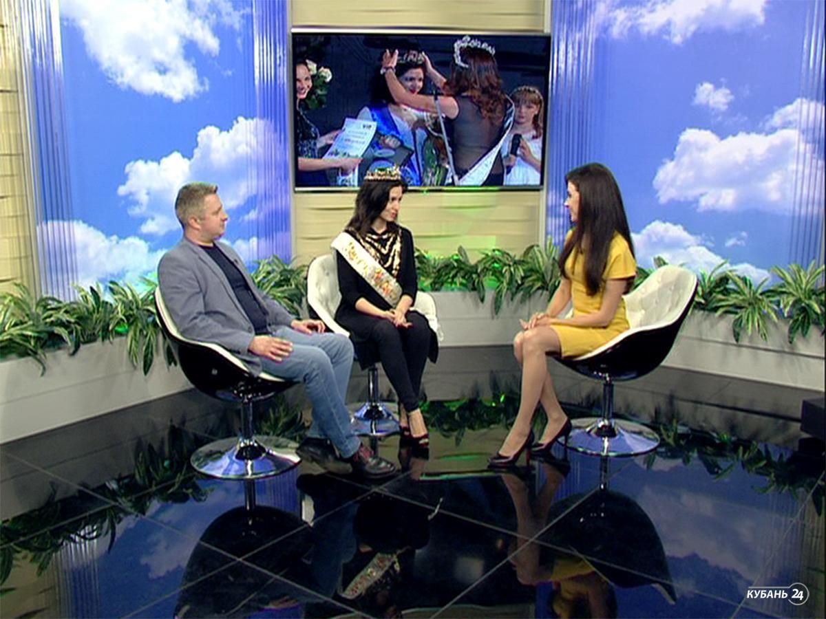 Организатор конкурса «Миссис Кубань» Сергей Твердохлеб: принять участие в конкурсе может любая замужняя женщина от 18 до 45 лет