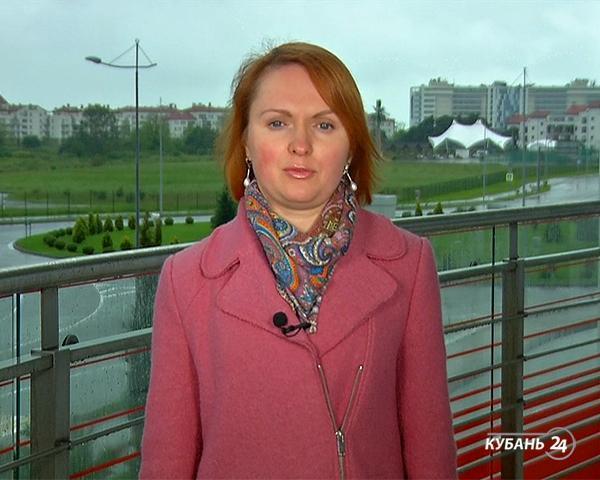Начальник отдела департамента экономики Сочи Светлана Москвичева: гости из других регионов не могут стать клиентами сочинских МФО