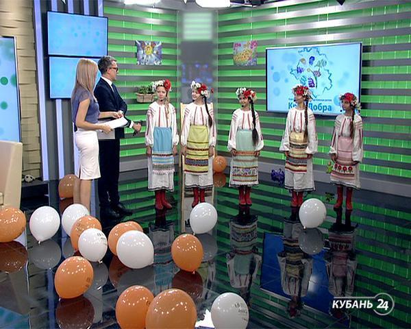 Ансамбль МЭЦ «Новое поколение» принял участие в телемарафоне «Кубань 24»