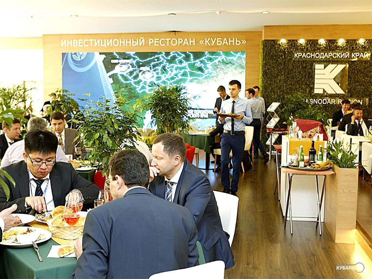 «Факты 24»: Кубань открыла в Санкт-Петербурге инвестиционный ресторан, в Краснодарском крае ввели режим повышенной готовности к ЧС
