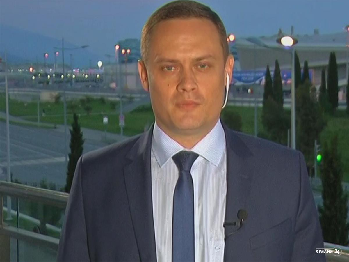 Заместитель главы Сочи Сергей Юрченко: болельщики Кубка конфедераций должны зарегистрироваться в органах внутренних дел