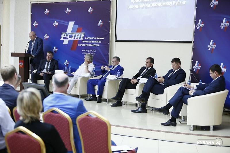 «Факты 24»: в Краснодаре проверят школы перед выпускным, Вениамин Кондратьев провел конференцию регионального отделения РСПП