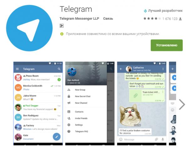 Роскомнадзор включил Telegram в свой реестр