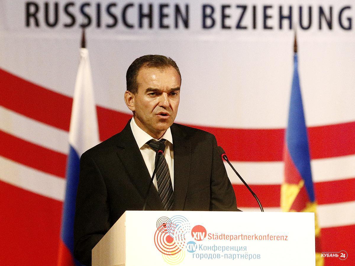 «Факты 24»: в Краснодаре прошел первый день конференции городов-партнеров России и Германии, в Темрюкском районе начался сезон добычи кефали