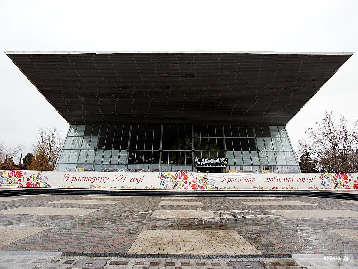 «Факты 24»: Галицкий профинансирует реконструкцию кинотеатра «Аврора» в Краснодаре, задолженность кубанских котельных достигла 4 млрд рублей